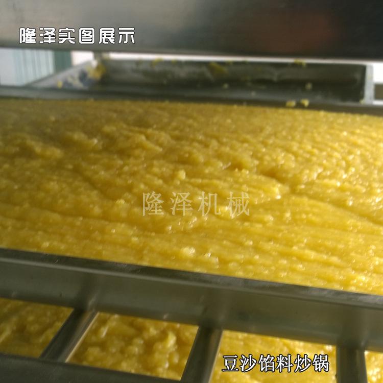 做馅料的设备 炒月饼馅料的机器 点心面包馅料炒锅