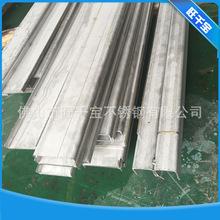 設計生產 不銹鋼卷簾門框型材  凹形不銹鋼玻璃槽 316L不銹鋼型材