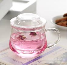 耐热玻璃茶具厂家批发礼品广告定制 三件式玻璃花茶杯 办公泡茶杯