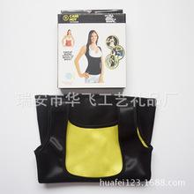 Hot giữ gìn áo vest nữ ấm ngực hỗ trợ đốt cháy mỡ cơ thể tập thể dục corset vest nữ Quần áo tập luyện nữ