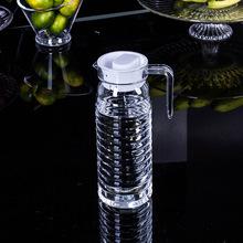 创意螺纹果汁壶冷水壶亚克力 加厚PC塑料透明饮料壶 酒店家用1.1L
