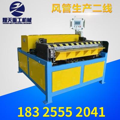 全自动风管生产线 风管生产线二线 风管自动成型机
