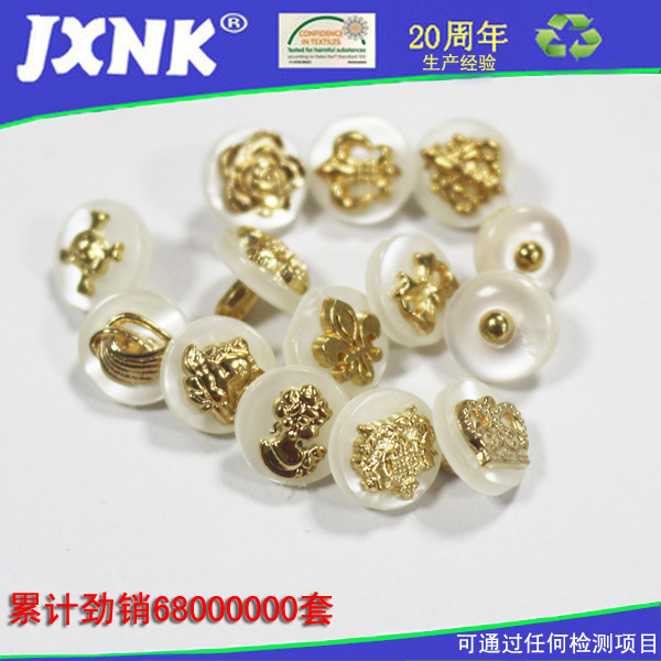 Professional supply of hand sewn button coat button metal hand sewn button high quality exquisite button button customization
