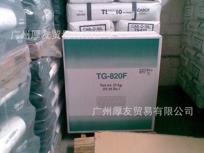 卡博特CABOT气相二氧化硅TG-820F