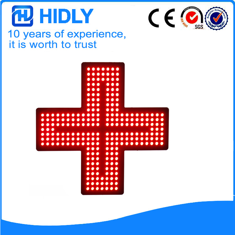 Cross PH4848R264I