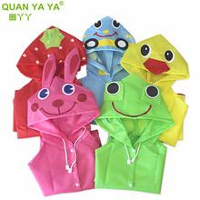 动物造型儿童雨衣韩国卡通学生雨披宝宝雨衣雨具可印LOGO印字定制