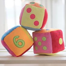 定制大号色子骰子筛子抱枕宝宝早教益智玩具数字毛绒夜店酒吧娱乐