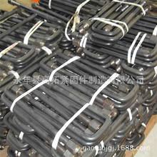厂家生产国标 U形螺栓 U形螺丝 镀锌桥梁U型螺丝 重型特大U形螺栓