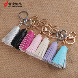 Leather tassel keychain metal creative bag pendant multicolor exquisite car ornaments small gifts