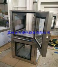 电子互锁嵌入式、手术室传递窗不锈钢杀菌消毒柜厂家直供