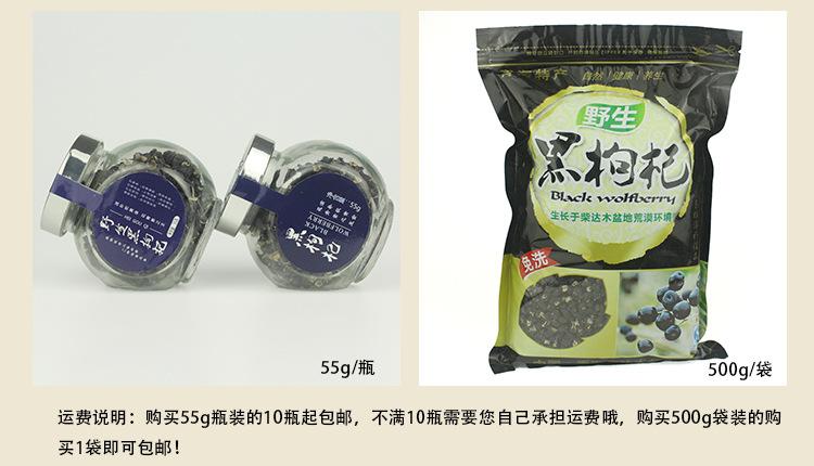 马龙县滇彩农产品_15