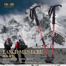 Trekking cực nhôm hợp kim bốn phần giảm xóc tay cầm T xử lý cong Tay ngoài trời trekking cực gậy đi bộ leo núi bán buôn leo núi Đi bộ cực