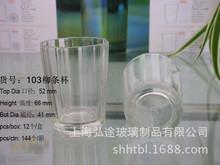 供应103柳条杯 烈酒杯 调酒杯 KTV洋酒杯 烛台杯