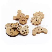厂家热销 木头纽扣 木质纽扣  卡通纽扣 动物形状木头纽扣