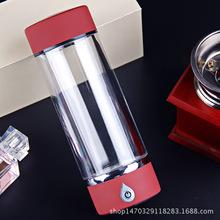 第3代会销礼品充电式负离子富氢水杯 水素杯养生玻璃水杯子可OEM
