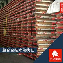 現貨供應Alform900M 奧鋼聯高強度鋼板規格齊全 隨貨附帶質保書