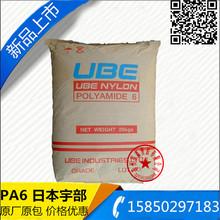 塑料原料30C95-39555