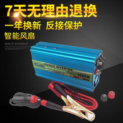 修正弦波12v/24V转220v车载电源逆变器 1000w反接保护家用逆变器