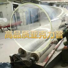 北京近期累计报告249例确诊