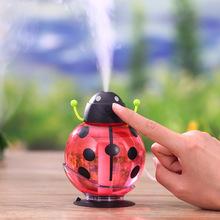 甲殼蟲加濕器 桌面家用車載360吸盤空氣凈化器 加濕+夜燈+玩具