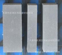 加气块  粉煤灰蒸压加气块  灰砌块蒸压加气块 厂家直销