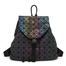 2017新款女包 几何菱格魔方包 夜光折叠学生背包 PVC旅行双肩包