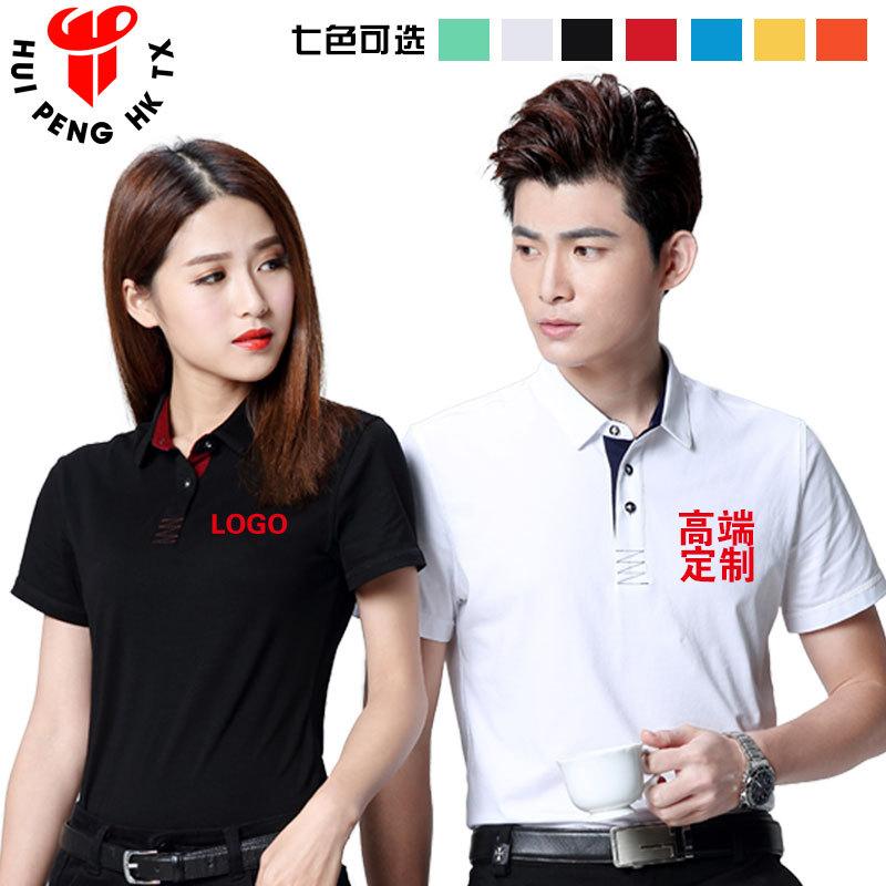 高端POLO衫定制、广告衫定制、纯色空白衣服批发