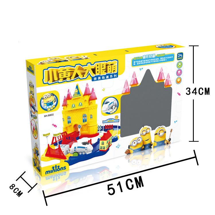 8802彩盒标志尺寸