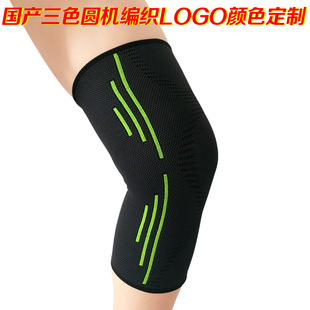 2017 factory wholesale autumn and winter explosion models knitted sports knee pads outdoor cycling basketball professional sports knee pads