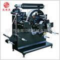 生产销售GF-4021S 连动对位柔性版印刷机印唛机布标机商标印带机