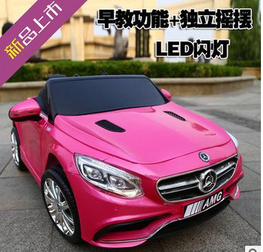 新款儿童电动车汽车可坐开门四轮摇摆遥控双驱动奔驰玩具车 童车