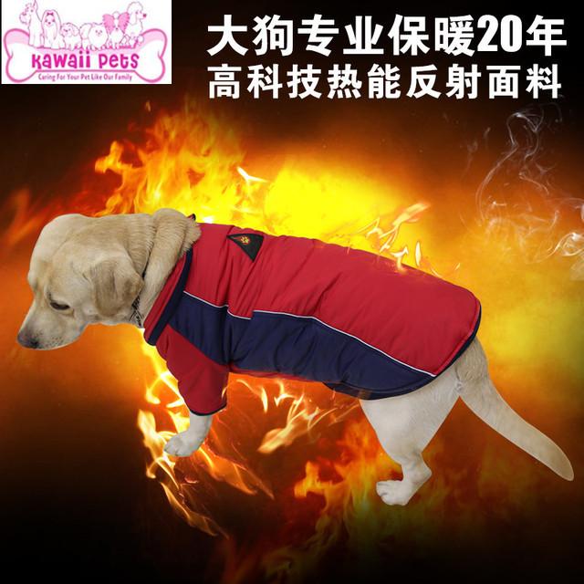 外贸爆款 热能反射高科技两面穿 加厚冲锋衣 户外防水宠物衣服