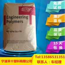 混合设备4209F006A-4296772