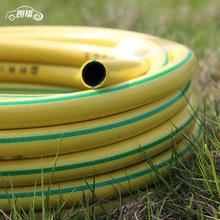 批发pvc软管高品质柔软耐寒洗车花园管排水管出口定制oem塑料胶管