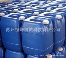 空分裝置專用碳分子篩 深度干燥 高效脫除二氧化碳純度99.999%
