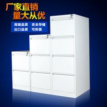 阶梯式档案铁皮柜 简约卡箱多功能文件柜  商品热销