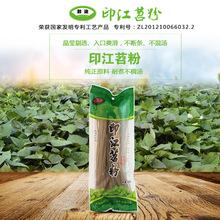 厂家直销 纯地瓜粉条 苕粉 袋装 200g*40袋/箱 红薯粉