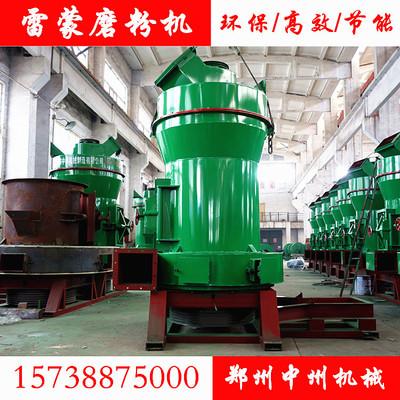 中州3r88型超细雷蒙磨报价 新型环保雷蒙磨 铝氧粉雷蒙磨生产厂家