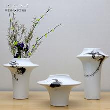 简约现代公司样板间台面装饰水墨工艺品陶瓷摆件组合 景德镇陶瓷