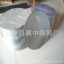 圓形過濾網片 多層包邊不銹鋼過濾網片  圓形濾片 塑料顆粒過濾網