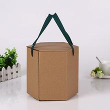 厂家订制通用礼品瓦楞纸盒创意牛皮纸手提水果包装纸盒柚子包装
