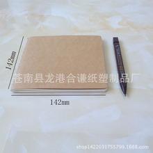 定制牛皮纸记事本 DIY创意本子涂鸦本可印刷logo 淘宝小礼品