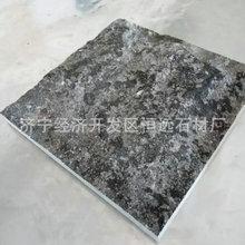厂家直销花岗岩地铺石   自然面地铺石   广场石地板