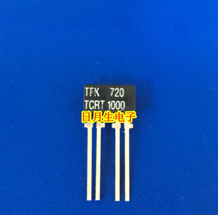 红外反射型传感器 光电开关 光电耦合 光电传感器 TCRT1000
