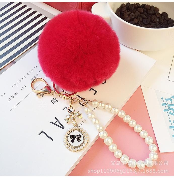 Hair ball beads chain bag chain key chain NHCB138765
