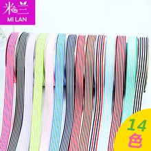 新品鲜花花束包装彩带 条纹海军风缎带DIY手工材料条纹螺纹丝带