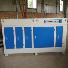 喷漆废气除臭净化设备 uv光解净化器 光氧净化器  厂家加工