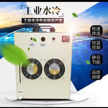 小型工业冷水机压缩机制冷设备 生产用冷却打标雕刻光源降温