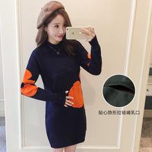 一件代发孕妇装秋冬新款韩版外出时尚哺乳毛衣优质孕妇针织连衣裙