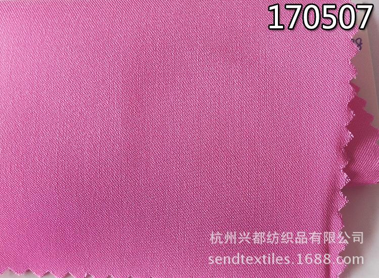 170507天丝人棉交织5